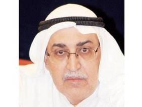 ahmad al-baghdadi